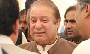 لاہور ہائیکورٹ: حکومت کی شرط مسترد، نواز شریف کا نام ای سی ایل سے نکالنے کی ہدایت