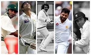 آسٹریلوی سر زمین پر 5 کامیاب پاکستانی بلے باز