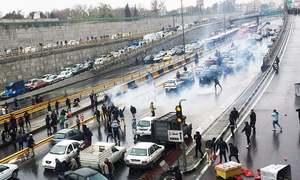 ایران میں پیٹرول کی قیمتوں میں اضافے پر احتجاج، ایک شہری جاں بحق