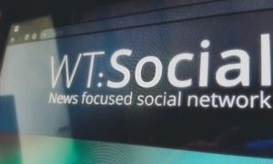 وکی پیڈیا کے بانی نے فیس بک و ٹوئٹر کے ٹکر کی ویب سائٹ متعارف کرادی