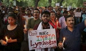 بھارت: ہجوم کے ہاتھوں ہلاک شخص زندہ لوٹ آیا