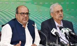 لاہور ہائیکورٹ نے وفاقی کابینہ کے فیصلے کی روح کو برقرار رکھا، شہزاد اکبر