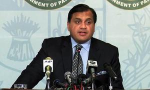 پاکستان نے مقبوضہ کشمیر کے حوالے سے بھارتی وزیر خارجہ کا بیان مسترد کردیا