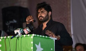 IHC suspends notification of Abrar's appointment as Pakistan Red Crescent Society chairman