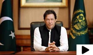 کیا وزیراعظم عمران خان اقتدار چھوڑنے والے ہیں؟