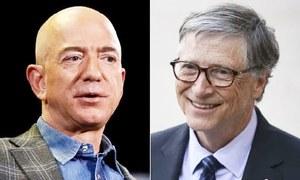 بل گیٹس ایک بار پھر دنیا کے امیر ترین شخص قرار