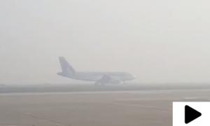 نواز شریف کی ایئر ایمبولینس کے ذریعے لندن روانگی کی ویڈیو