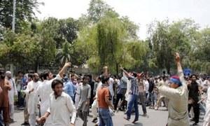 'پاکستان مخالف نعرے'، سندھ یونیورسٹی کے 17 طلبہ کے خلاف بغاوت کا مقدمہ