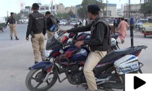 کراچی میں شہریوں کے تحفظ کے لیے اینٹی اسٹریٹ کرائم اسکواڈ قائم