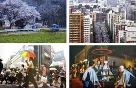 Pakistani photographers' work highlighting today's Japan put on display
