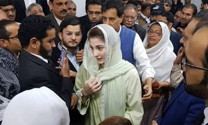 Accountability court in Lahore grants Nawaz, Maryam exemption from appearance in CSM case