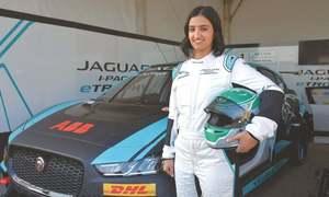 'Amazing': 27-year-old Reema Juffali becomes the first Saudi woman to race cars