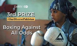 Third Prize: 'Boxing Against All Odds' by Fahad Kahut, Ahsan Khan and Saad Abbasi
