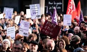 خواتین پر تشدد کو روکنے کیلئے دنیا بھر میں مظاہرے