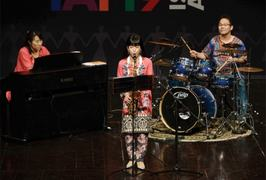 Japanese artists bring fusion music to art festival