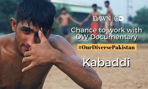Chance to work with DW Documentary: 'Kabaddi by Alexander Volberding and Ihtesham Ismail