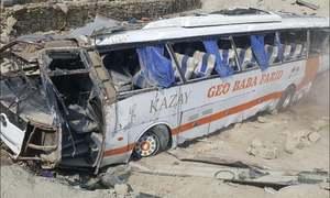 بلوچستان: مکران کوسٹل ہائی وے پر بس کو حادثہ، 9 افراد جاں بحق