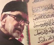 Poet Sahir Lakhnavi's death termed national loss