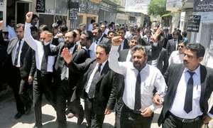 وکلا کا حکومت کے 'غیر آئینی اقدامات'کےخلاف 28 نومبر کو ملک گیر ہڑتال کا اعلان