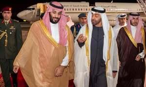 Saudi crown prince visits UAE amid push to end Yemen war
