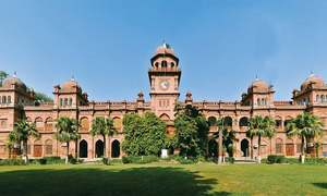 Punjab University declares two students persona non grata