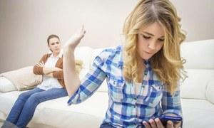 بچوں کو بہتر بنانے کی کوشش میں والدین سے ہونی والی غلطیاں : پہلا حصہ