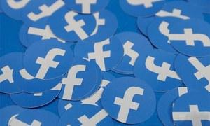 فیس بک اور انسٹاگرام سروسز دنیا بھر میں متاثر