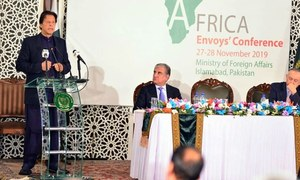 Africa to be new focus of foreign policy: Imran