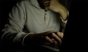 آن لائن فحش ویڈیوز دیکھنا دماغ پر کیا اثرات مرتب کرتا ہے؟
