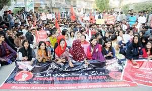 ملک بھر میں طلبہ حقوق کیلئے سڑکوں پر نکل آئے