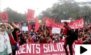 اسٹوڈنٹ یونینز کی بحالی کے لیے ملک بھر میں طلبہ کا مارچ
