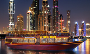 4 key spots in Dubai to ring in the new year