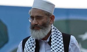 جماعت اسلامی کا 22 دسمبر کو اسلام آباد میں کشمیر کے حق میں مارچ کا اعلان