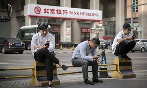 چین میں ایک بار پھر اپنی طرز کے منفرد نظام کا اطلاق