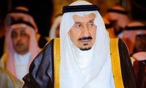 شاہ سلمان کے بھائی کے انتقال پر خلیجی ریاستوں کے سربراہان کا اظہار تعزیت