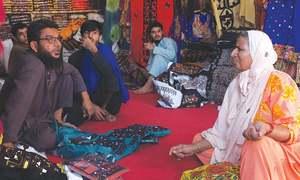 Lyari lifestyles