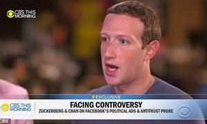 مارک زکربرگ کا فیس بک میں سیاسی اشتہارات کی پالیسی کا دفاع