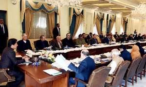 ملک ریاض سے 19 کروڑ پاؤنڈز کی برآمدگی کابینہ اجلاس میں موضوع بحث