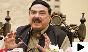 'نواز شریف نے حکومت مخالف دھرنے کے لیے پیسہ دیا'