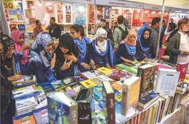 Five-day Karachi International Book Fair opens