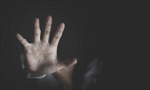 بھارت: ریپ کا شکار لڑکی کو عدالت جاتے ہوئے جلادیا گیا