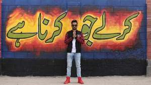 What Ali Gul Pir's latest track reveals about male allyship in the #MeToo movement