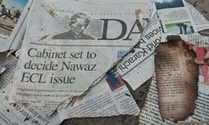 ایک ہفتے میں دوسری بار ڈان اخبار کے اسلام آباد بیورو کا گھیراؤ