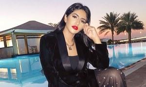 2019 میں یوٹیوب پرمقبول ہونے والی پہلی عرب خاتون