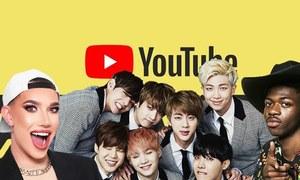 2019 کی یوٹیوب پر سب سے مقبول ویڈیوز