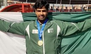 ارشد ندیم نے براہ راست اولمپکس کیلئے کوالیفائی کر کے تاریخ رقم کردی