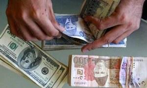 ڈالر کے مقابلے میں روپے کی قدر 5 ماہ کی بلند ترین سطح پر پہنچ گئی