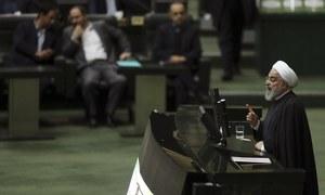Iran unveils budget of 'resistance' against US sanctions