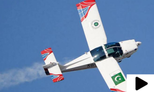 پاکستانی طلبہ کے بنائے گئے جدید طیارے
