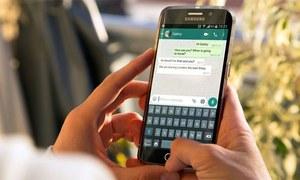 واٹس ایپ کا نیا فیچر فون میں وائس کالز کا حقیقی متبادل؟